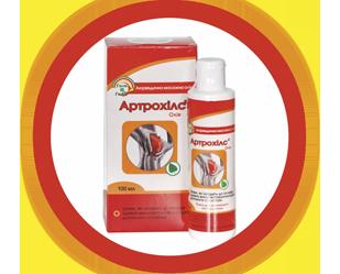 Арторохилс масло